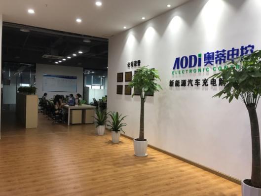 Shenzhen R&D Center