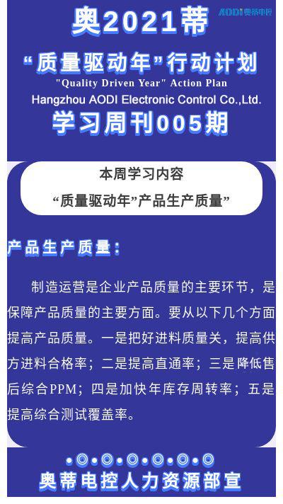 www.aodicharger.com